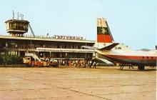 Летището в Търговище