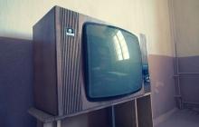 Когато е нямало компютри, на такива телевизори са се пускали образователни филми