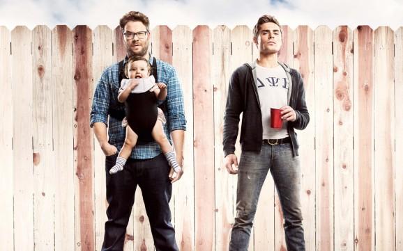 """""""Да разлаем съседите"""" – най-добрата (не)колежанска комедия от доста време насам"""