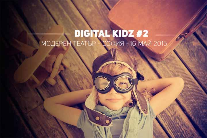 digital-kidz