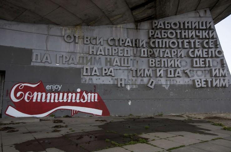 Снимка: Стоян Ненов