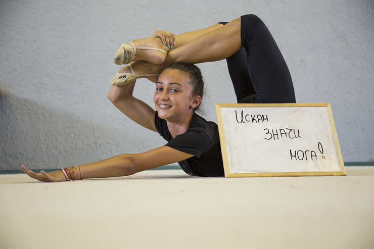 Снимка: Михаил Желязков