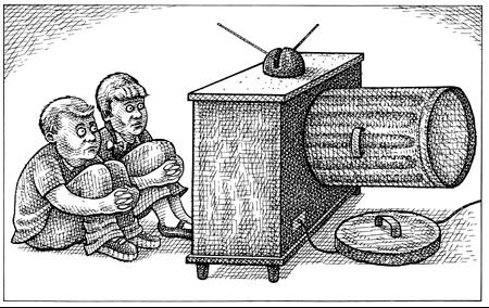 телевизия пик
