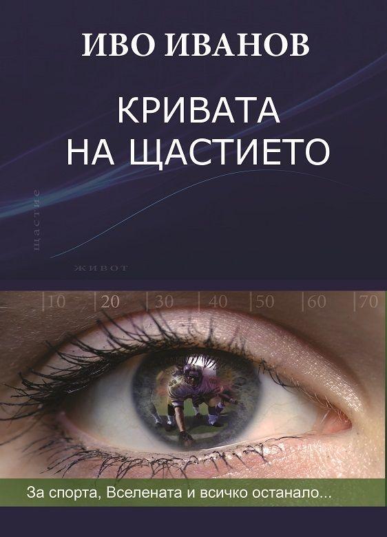 183498_b
