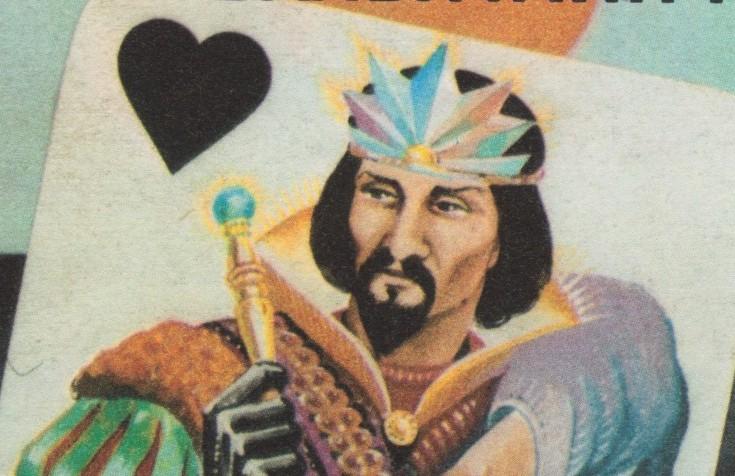 """""""Замъкът на лорд Валънтайн"""" – Робърт Силвърбърг"""