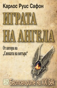 igrata_cover