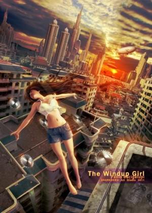 windup_1