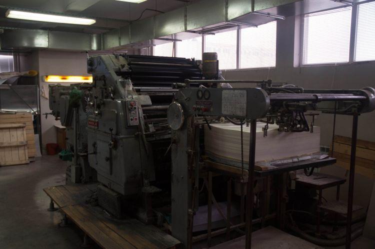 Листова печатна машина