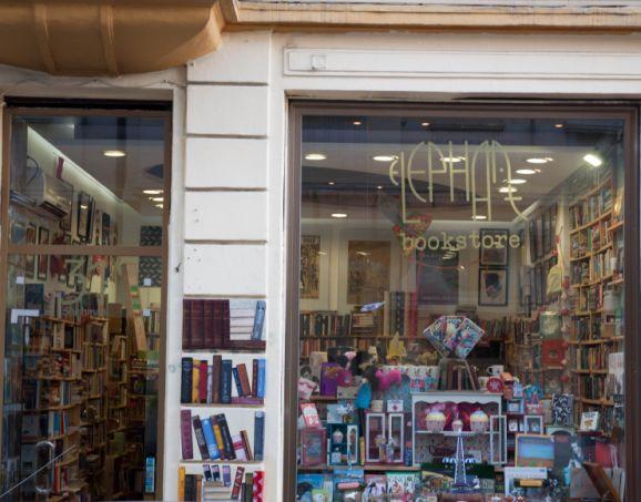 5 книжарници у нас, които си заслужават