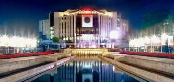 40 постановки и денонощна книжарница през март в НДК