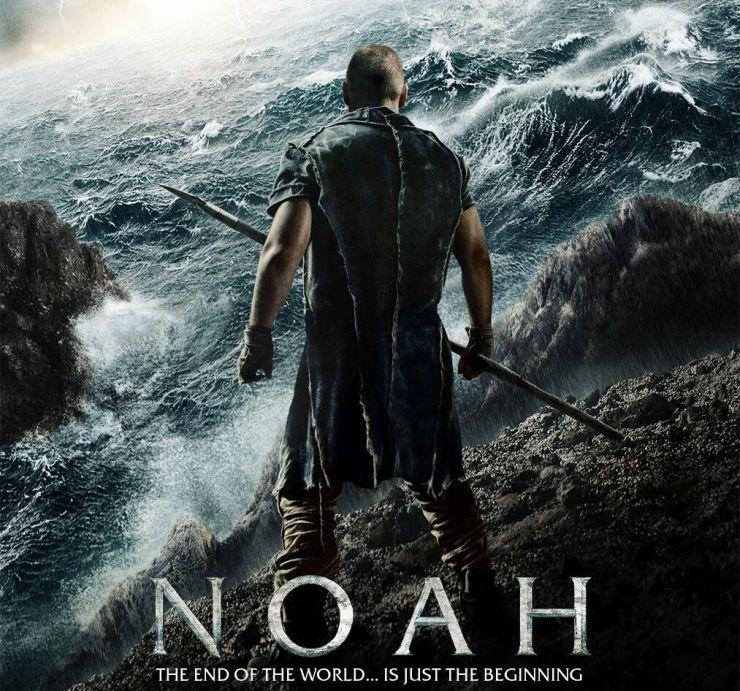 Noah-2014