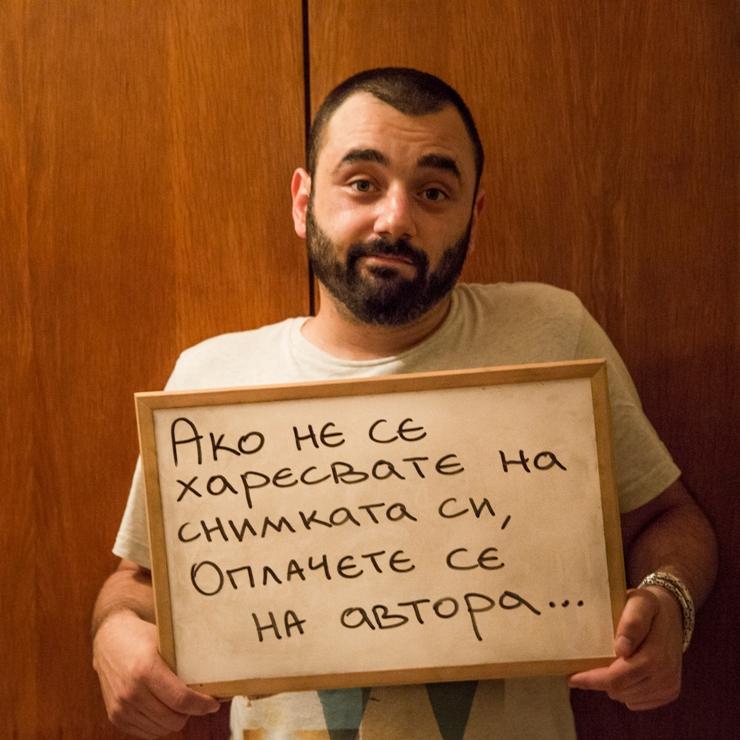 Михаил Желязков