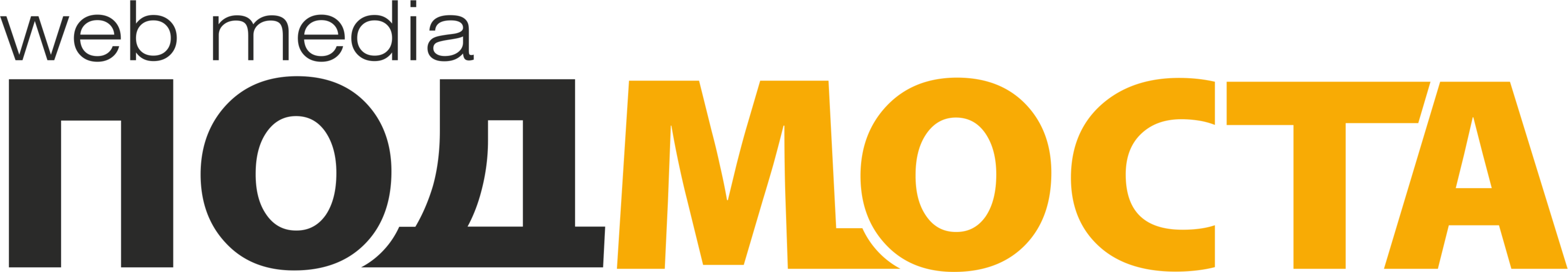 logo_pod_mosta_logo_only_type