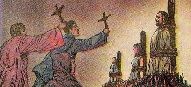 Снимка: aryan-satanism.weebly.com