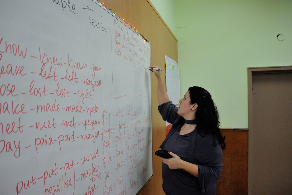 """Като учител на """"Заедно в час"""" Светла преподава английски език."""