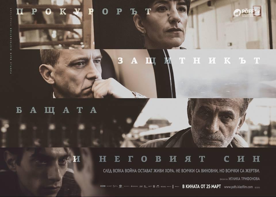 филмът корица