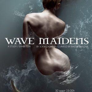 Wave Maidens