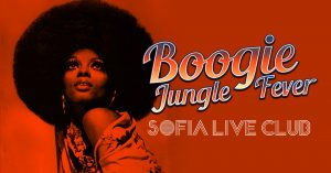 Boogie Jungle Fever