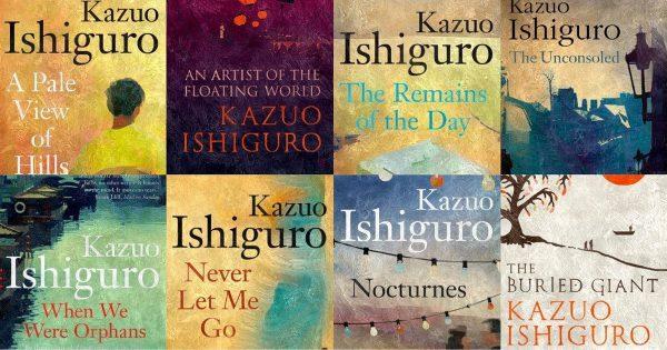 Книги от Казуо Ишигуро