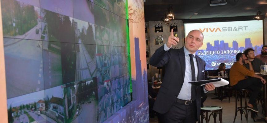 Мирослав Петров, главен директор Продажби VIVACOM